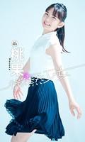 【微熱少女デジタル写真集】 vol.03 桃果