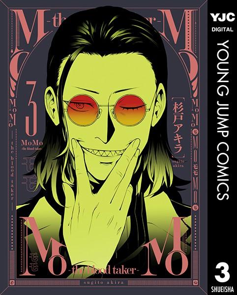MoMo -the blood taker- 3