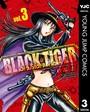 BLACK TIGER ブラックティガー 3