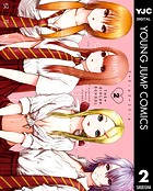 THE・GIRLS・SCHOOL 2