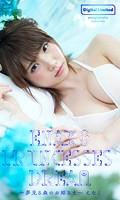 【デジタル限定】えなこ写真集「Princesses' Dream〜夢見る森のお姫さま〜」