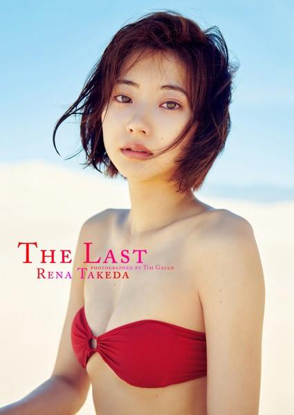 【デジタル限定】武田玲奈写真集「The Last」