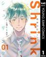 Shrink〜精神科医ヨワイ〜 1
