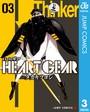 HEART GEAR 3