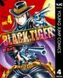 BLACK TIGER ブラックティガー 4