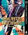 DOUBLE DECKER! ダグ&キリル 4