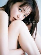 久間田琳加ビューティースタイルブック『明日、もっとキレイになる りんくまがじん』