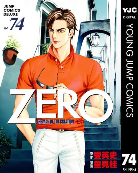 ゼロ THE MAN OF THE CREATION 74