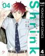 Shrink〜精神科医ヨワイ〜 4