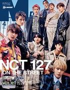MEN'S NON-NO (メンズノンノ) 増刊 NCT 127 特別版