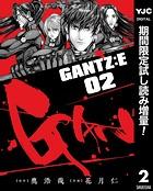 GANTZ:E【期間限定試し読み増量】