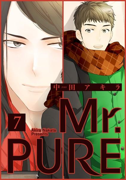 【恋愛 BL漫画】Mr.PURE(単話)