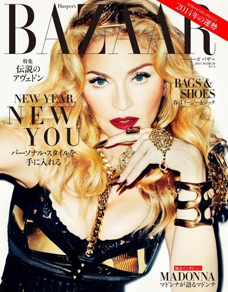 Harper's BAZAAR 2014年3月号