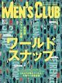 メンズクラブ 2016年4月号