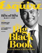 Esquire The Big Black Book Fall/Winter 2016