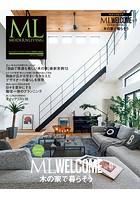 ML WELCOME
