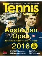 月刊テニスマガジン 2016年4月号
