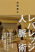 繝ャ繝舌Ξ繝�繧ク莠コ閼郁。�