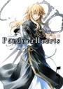 PandoraHearts 5巻