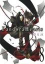 PandoraHearts 8巻