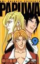 PAPUWA 9巻