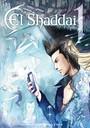 El Shaddai ceta 1巻