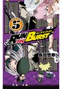 RUN day BURST 5巻