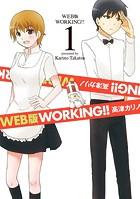 WEB版 WORKING!!