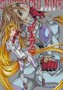 助太刀09 (3)