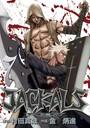 JACKALS 〜ジャッカル〜 7巻