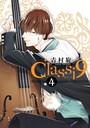 Classi9 (4)