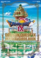 ドラゴンクエストIX 星空の守り人 公式ガイドブック