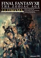 【PS4版】ファイナルファンタジーXII ザ ゾディアック エイジ アルティマニア