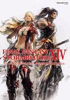 FINAL FANTASY XIV: STORMBLOOD   Art of the Revolution - Western Memories -
