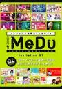 【無料版】COMIC MeDu Invitation 01
