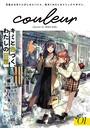 couleur selection for COMIC MeDu 01