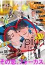 comic picn vol.08
