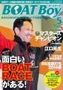 BOATBoy 2014年5月号