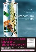 elementarium life