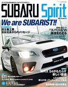 自動車誌ムック SUBARU SPIRIT 2014 Vol.01