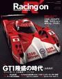 Racing on No.475