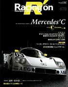 Racing on No.478