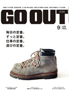 OUTDOOR STYLE GO OUT 2014年9月号 Vol.59