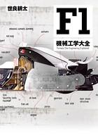 Motor Fan illustrated特別編集