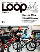 LOOP Magazine Vol.1...