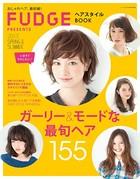 FUDGE特別編集 ヘアスタイルBOOK 2013 Spring & Summer