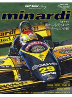 GP Car Story Special edition minardi
