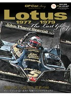 GP Car Story Special Edition Lotus 1977-1979 チャップマンの空力革命