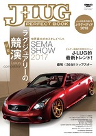 J-LUG パーフェクトブック