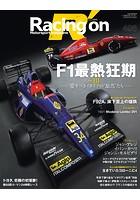Racing on No.496